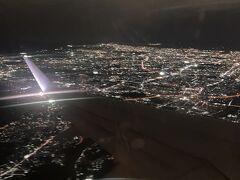 大阪空港に戻ってきました。旅行の終わりです。