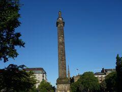 セント アンドリュー スクエア ガーデンのメルビル記念碑