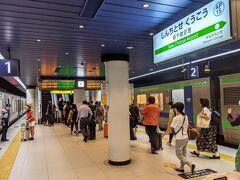 新千歳空港駅に到着。