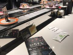 夜はシドニーの回転寿司「ひろすし」に来てみました。 ロール系が多いですが美味しかったです!
