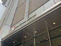 銀座である「ポケモンカラーズ」の前に「ポケモンセンタートウキョーDX」にやってきました。