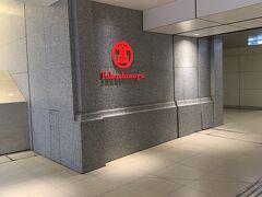「日本橋高島屋」に「ポケモンセンター」があるのが少し不思議です。ショッピングセンターにあるのではなく、デパートにあるから違和感あるのかな?⁇