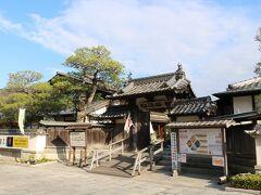 松濤園 朝鮮通信使の資料館や灯りや陶器の展示室などがある