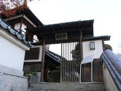 白雪楼 江戸時代の末、沼隈の豪農山路機谷が、邸内に移築、 祖父重好が京都黒谷で営んだ奇好亭を楼造り(二階建)に改め、 漢学研鑚の場にしたもの