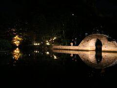 縮景園のライトアップへ行く 跨虹橋