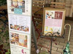コーヒープリンセスさんのパフェが桃ってことで 食べに行きました。