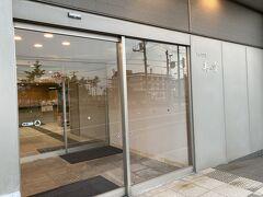 松山湿原から3時間ちょっとで稚内市内に到着。 この日は「ホテル美雪」に宿泊。