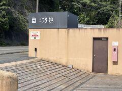 この看板いつも見てたわ~ 伊豆に来た時は大体この道を通るので見覚えがあり、気になってたお宿でした。