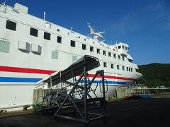 船での移動