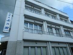 ホテル 上乃家<五島 福江島>