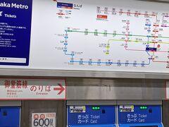 なんば駅 (地下鉄)