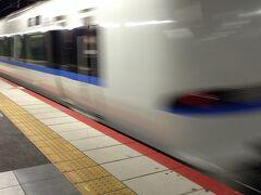 サンダーバードは予定通り新大阪に到着です 快い疲労感に包まれて帰路につきました。