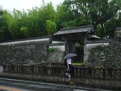 福江城跡の前を通り島内一周完了、レンタカーを返却して、ホテルに戻ってちょっと休憩