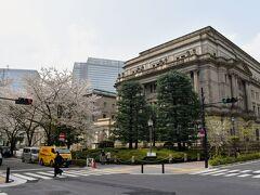 私がフォローしているmeiさんが金運アップスポットとして認定していた日本銀行本店。 金運アップどころか先ほどの無駄な出費で早々に資金流出…omg