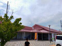 玉村から前橋大島駅って近そうでした。