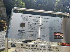 産泰神社八稜鏡 ぐんま県立歴史博物館蔵(高崎 )