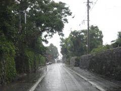 福江の町に戻ってきた、武家屋敷通りを通過、台風接近でどんどん天気が悪くなる中、無事に福江島を一周してきました