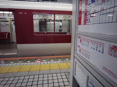 難波駅から近鉄特急に乗って伊勢に向かいます。