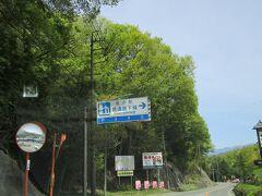 まずは、国道151号沿いにある、道の駅信濃路下條「そばの城」へ!