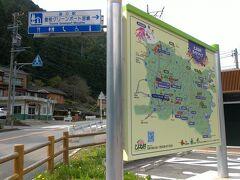 お次も、国道151号線沿いの道の駅。 こちらは愛知県になります。 道の駅豊根グリーンポート宮嶋です。