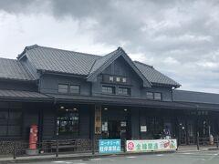 阿蘇駅にやって来ました。 当然のごとく黒。