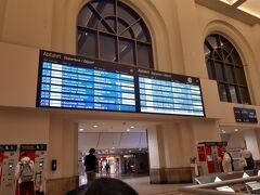 ハーメルンーハノーファーはローカル線で45分、乗車券大人6ユーロ  ハノーファー中央駅に無事到着