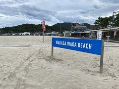 その後、若狭和田ビーチは通り過ぎるだけでよいというので、浜辺に沿って走ったのですが、いい感じ過ぎてタビーさん、考えなおしたようです。 しかし、周辺の駐車場は軒並み閉鎖。 海水浴場としての営業はしていません。  駅の駐車場に停めようかということになり、若狭和田駅に向かいます。 と、その斜め向かいに大きなファミリマートが。 ちょうど買い物をする予定でしたので、停めさせてもらいました。