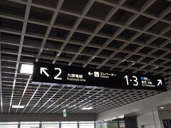福井駅1番ホームと3番ホームの武生寄りに九頭竜線用の2番ホームがあります。