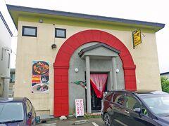 Bar de la Emi 星が浦大通からやや住宅地に入ったところにあるスペイン料理の店。