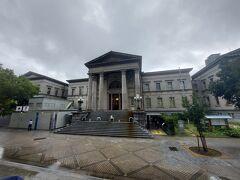 大阪府立中之島図書館 重要文化財 大正11年(1922年)  ヨーロッパに負けずとても美しい図書館だ。