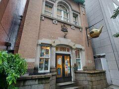 北浜レトロビルヂング 登録有形文化財(建造物)  Webによると、佐堀川と中之島公園を背に、大阪証券取引所の向かい側に建つ北浜レトロビルヂング。もともと証券の仲買業者の社屋として明治45年(1912)に竣工した建物は、英国のグラスゴー派の影響を受けており、国の登録有形文化財ともなっているとのこと。