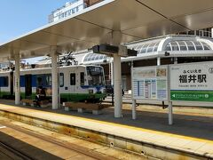 ●福井鉄道 福井駅  停留所が移動してる…。 駅前に乗り入れていました。 前は、ちょっと中途半端な場所にあったのですが…。 2016年に移動したみたようです。その後、訪れているのに、気づいていませんでした(笑)。
