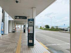 長崎空港到着 バスで佐世保市に入ります