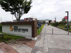 中野栄駅からは徒歩10分位でした。