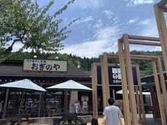 「横川サービスエリア」でお昼ご飯の調達をしました。