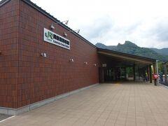 【その3】からのつづき  八ッ場ダム建設に伴って駅が移転した吾妻線の川原湯温泉駅。 この周辺をサイクリングして、再び駅に戻ってきた。