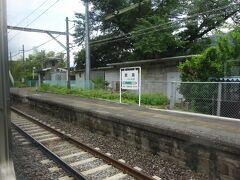 川原湯温泉駅の次の岩島駅。 八ッ場ダム建設に伴って付け替えられた区間を通り過ぎた。