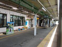 沿線で一番大きな町の中之条駅。