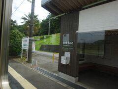 田園地帯と山に挟まれて、周辺に民家がない祖母島駅。