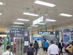 埼京線に乗ります。