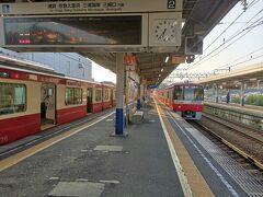 4時起床、5時出発。 最寄駅から、堀ノ内駅までの始発電車でやってまいりました!(先週と同じ時間) 6:37到着!  どこからスタートするか悩んだ結果、こちらから!