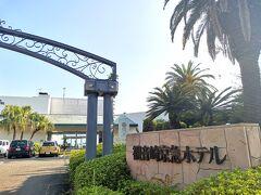 観音崎京急ホテルがありました。ホテルを見ると、どうしてか撮りたくなる。泊まるわけではないけど。。 ここってオーシャンビューなんだろうな~。泊まりた~~い!!(;O;)