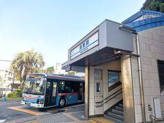 と思ったら、結構すぐ浦賀駅に到着しました!! ゴーーーーール!!\( 'ω')/  余力があったので、駅の周辺をうろうろちょっとだけ走ってみたり、 久里浜駅まで(約3.5キロ)行っちゃう??とかかなり悩んだけど、、、久里浜まで行ったらかなりくたくたになりそうだったので、ここでゴールのままにしておきました!  時間はちょうど9時! 約2時間半の旅ランでした。