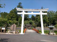 次に向かったのは出雲の国の一宮の熊野大社