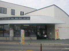 日本最東端の有人駅である根室駅から本旅行記は開始となります。  駅前にはこちらの観光案内所がありますので、まず立ち寄ってパンフ類をゲットしましょう。