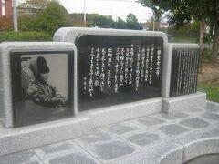 根室市街地を歩くのは久しぶりですね。  きっと、9年程前に、日本最東のハローワークで、胡散臭い就活履歴を残して以来だろうな…。  そんな自分自身の人生の哀愁を感じつつ、このときわ台公園内にある根室女工節記念碑のボタンを押し、悲し気なメロディに耳を傾けていると、何故だか涙が溢れてきたよ…(;´Д`)。