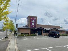 そんなロードサイド型店舗の並ぶ中、 本日のお目当ての回転寿司太平さんがある。  ぱっと見、どこにでもある郊外型の回転寿司ですが ある筋からの情報によると、 こちらは地元の漁師さんもかようお店とのこと。
