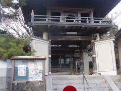 海蔵寺から約1キロで第18番札所の光照寺に到着しました。