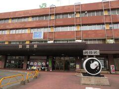 2021.07.24 釧路 釧路駅に戻ってきた。いかにも主要駅らしい建物だが、このタイプは確実に少なくなってきている。