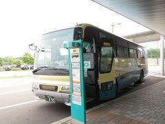 2021.07.24 釧路空港 空港に到着。釧路から乗るより約半額であった。